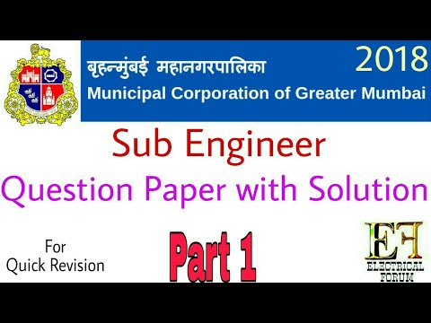 BMC/ MCGM Sub Engineer Questions with Solution Part 1