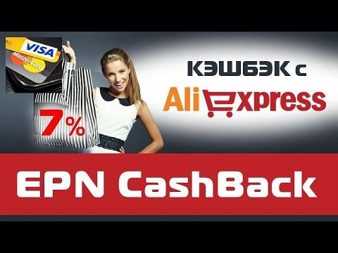 cash back деньгами