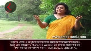 Gram Chhara Oi Ranga Matir Poth | Lipika Ray
