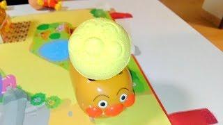 【おもちゃ】あんぱんまんバスボール☆なにがでる☆おはなのかおり・Anpanman Bath Ball Scent of Flower【Toy】