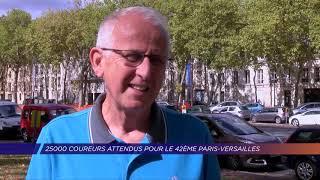 Yvelines | 25 000 coureurs attendus au 42e Paris-Versailles