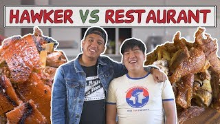 HAWKER VS RESTAURANT   Filipino Food in Singapore! Spicy Bellychon and Grilled Pork Belly   EP 8