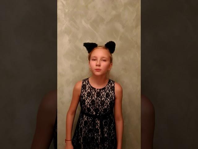 Изображение предпросмотра прочтения – ЛюбаваЛабутина читает произведение «Кошки» М.И.Цветаевой