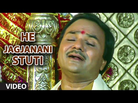 HE JAGJANANI: STUTI - HEY JAG JANANI || Devotional Songs - T-Series Gujarati