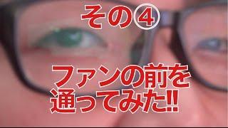 【46】ヒカキンさんのファンの前を通ってみたらとんでもないことに!新宿東口ゲームイベント×デカキン×マックスむらい④ thumbnail