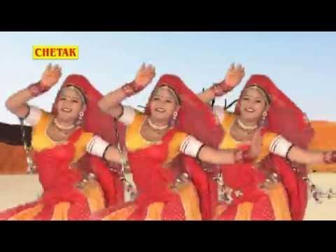 Tejaji Re Bhala upar || तेजाजी रे भाला ऊपर ||  Tejaji Ne Das gayo Naag तेजाजी ने ड्सगयो नाग Mp3