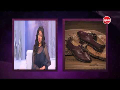 61b69bf00  كولكشن جديد للأحذية الجلدية مع دينا السمالوطي ورضوى الشربيني | هي وبس -  YouTube