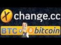 Xchange Обменник электронных денег mp3