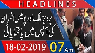 Headline | 7:00 AM | 18 February 2019 | UK News | Pakistan News
