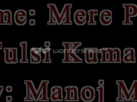karaoke of 'Meri zameen.. asmaan, Mere Papa'