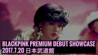 Video Blackpink show case in Japan for debut download MP3, 3GP, MP4, WEBM, AVI, FLV Desember 2017