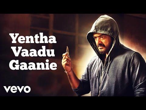 Yentha Vaadu Gaanie - Title Song | Ajith Kumar, Harris Jayaraj