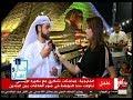 مال وأعمال | تغطية خاصة لافتتاح الجناح المصري بـ