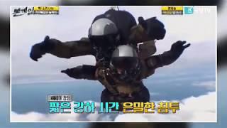 [본게임] 129회 극강의 전사 UDT/SEAL & 707특임대