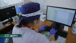 Коронавирус пневмония и фальшивые приписки в Дамумед Диагноз