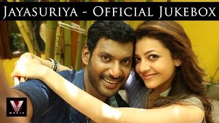 Jayasuriya - Official Jukebox   Vishal, Kajal Aggarwal   D Imman   Suseenthiran
