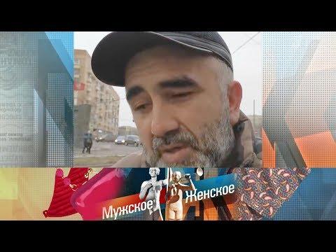 Закрой рот и приседай! Мужское / Женское. Выпуск от 06.02.2020