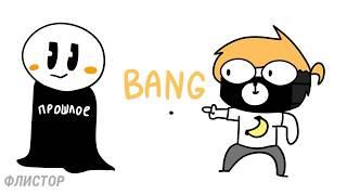 ТОП 10 ПАРОДИЙ НА BANG BANG BANG МИРБИ (ссылки на все породии в описании)