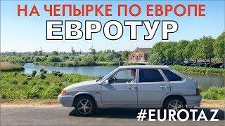видео Карта Бельгии на русском языке