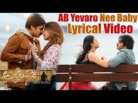 AB evaro nee baby lyrics song||agnathavasi||Aditya music||uday kumar||