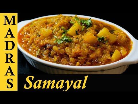 Spicy Potato Curry   Potato Curry Recipe   Potato Gravy For Chapathi In Tamil   Gravy For Poori,Dosa