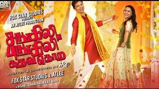 Sangili Bungili kadhava Thorae reviews || jiiva || sri divya|| soori || Raadhika sarathkumar ||