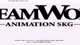 ドリームワークス・アニメーション