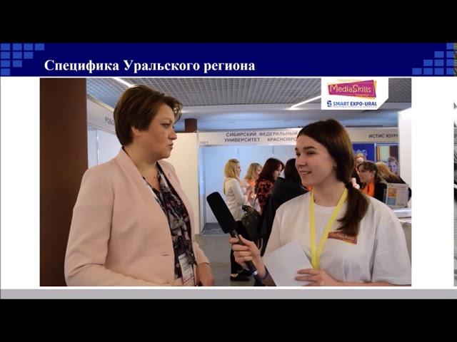 Модель технологического образования МАОУ СОШ № 138