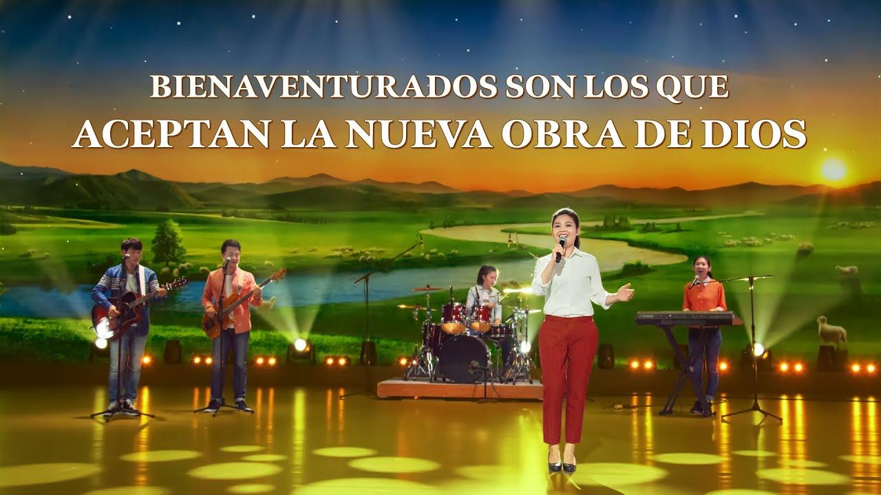 Música cristiana | Bienaventurados son los que aceptan la nueva obra de Dios