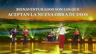 Música cristiana de adoración | Bienaventurados son los que aceptan la nueva obra de Dios