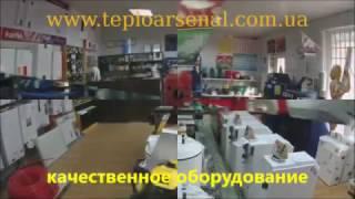 Ролик ТеплоАрсенал(www.teploarsenal.com.ua Интернет магазин по продаже отопительной техники, насосного оборудования, систем водоочистки..., 2016-12-11T14:04:23.000Z)