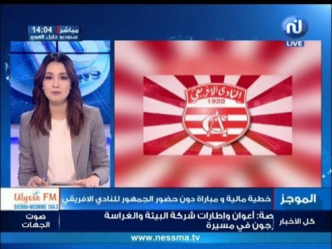 Flash News de 14h00 jeudi 13 avril 2017