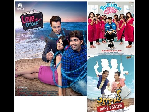 How to download latest Gujarati Movie 2018