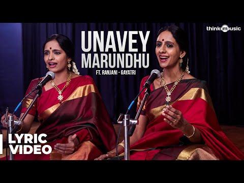 Server Sundaram | Unavey Marundhu Song ft. Ranjani - Gayatri | Santhanam | Santhosh Narayanan