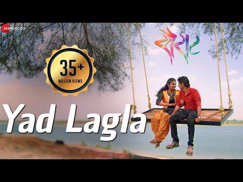 Yad Lagla - Official Full Video | Sairat | Akash Thosar & Rinku Rajguru | Ajay Atul | Nagraj Manjule