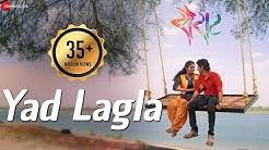 Yad Lagla - Official Full Video   Sairat   Akash Thosar & Rinku Rajguru   Ajay Atul   Nagraj Manjule