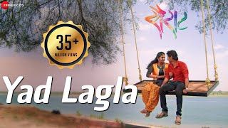 Yad Lagla Full Video - Sairat | Ajay Gogavle | Akash Thosar & Rinku Rajguru | Ajay Atul(Presenting you the video song of Yad Lagla sung by Ajay Gogavle. To set Yad Lagla as your caller tune SMS SRT1 to 57575 To set Sajal Ga Dhajal Ga Yad ..., 2016-04-20T06:35:46.000Z)