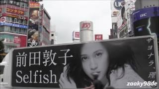 """前田敦子 / 1st Album """"Selfish"""" 広告トラック."""