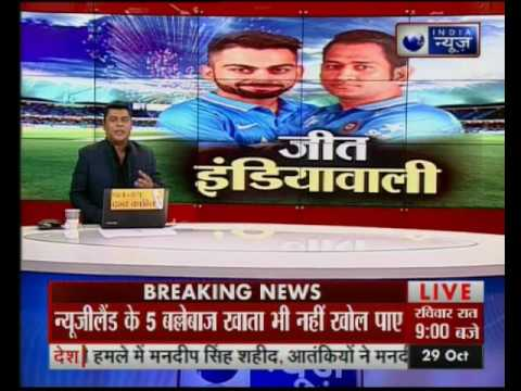 Diwali gift for cricket fan: India clinches ODI series against New Zealand