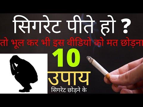 Download ��� �� ���� �������?(�� ���� �� �����)🚭🚭..#quit smoking,#stop smoking