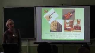 Учитель Малкова І.М. урок біології, 7 клас