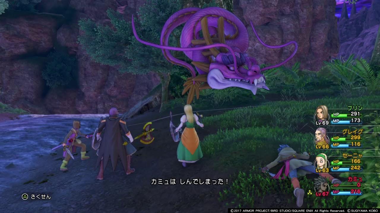 紅蓮 の 大木 ドラクエ 11