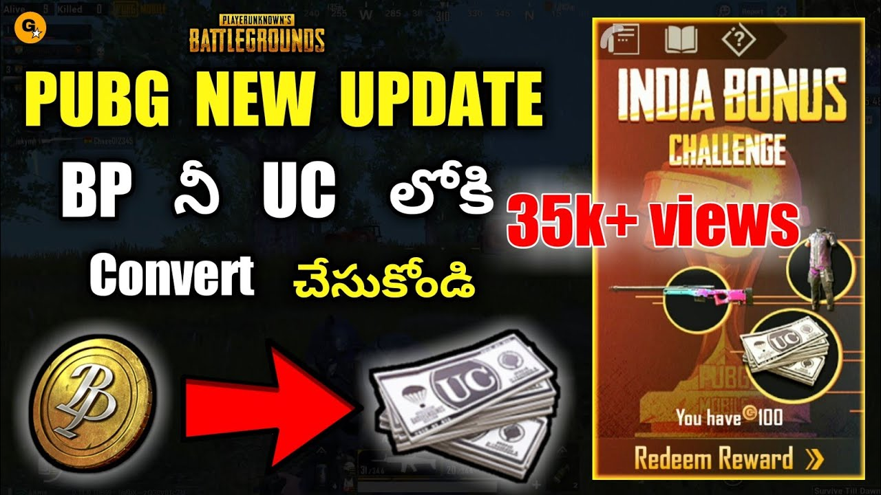 Convert BP into UC in PUBG Mobile || India Bonus Challenge Explained || Pubg New event