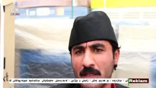 Haji Jadr حاجی جادر موزحیج 2017