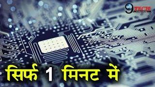 Technology की दुनिया की बड़ीं खबरें | Tech News Update | Next9Tech