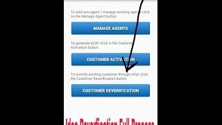 Idea Reverification Full Process,Idea adharcard link,100% working,