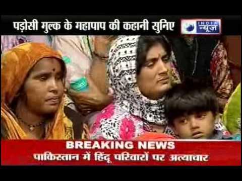 Pakistan  Child Marriage Around The World Girls Not Brides