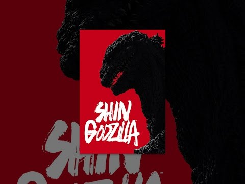 Shin Godzilla Original Japanese Version