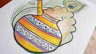 Janmashtami Drawing easy|Janmashtami Drawing|Janmashtami Drawing video|Janmashtami Drawing Picture|