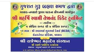 Shree Maharshi Tejanad Swami Cricket Tournament, Valsad, Gujrat